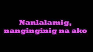 Torete Male Version with lyrics