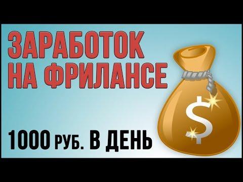 Видео Реклама про заработок в интернете