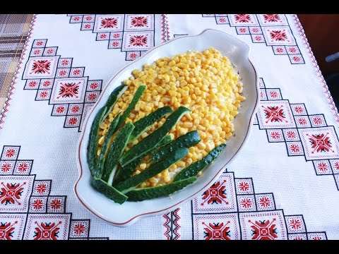 Салат с кукурузой и курицей Салат кукуруза быстрый рецепт Салат курурудза з куркою огірком та яйцем