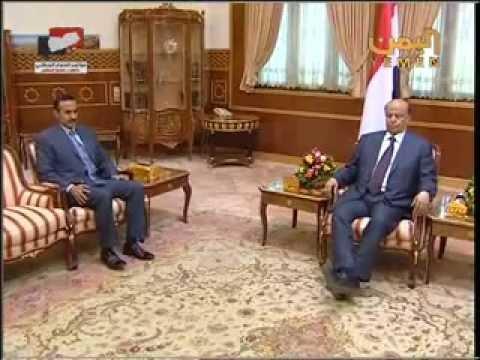 Ambassador Ahmed Ali Abdullah Saleh sworn in as ambassador to the United Arab Emirates