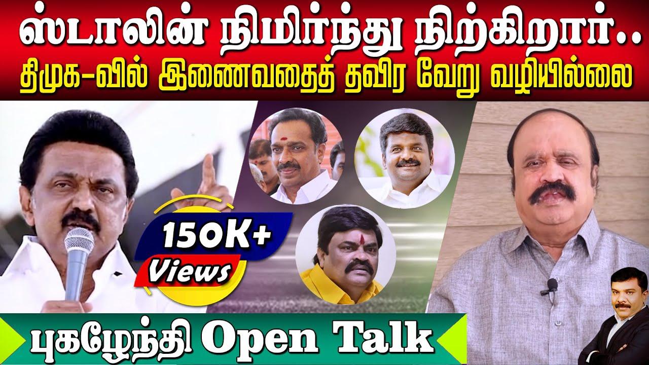 பாஜக-வில் இணையப் போகும் அதிமுக அமைச்சர்கள் | ரகசியம் உடைக்கும் புகழேந்தி | Interview | Tamil Kelvi |