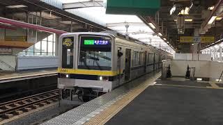 東武20400型20410系21411F(栃木ブレックス ラッピング車) 栃木駅発車 60fps