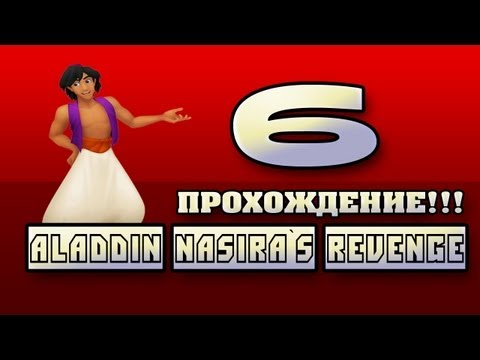 Прохождение Aladdin Nasiras Revenge -6