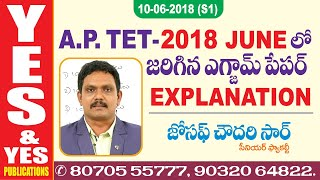 TET 2018 MATHS PAPER EXPLANATION (S1) || YES & YES