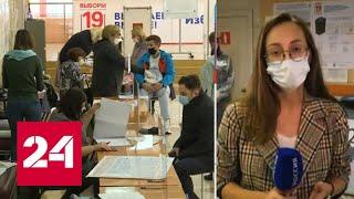 Ульяновск выбирает губернатора и депутатов Госдумы - Россия 24 