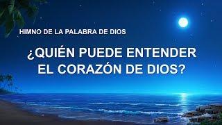Canción cristiana | ¿Quién puede entender el corazón de Dios?