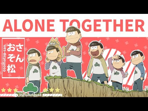 MS&SFS | Alone Together || Happy New Year!