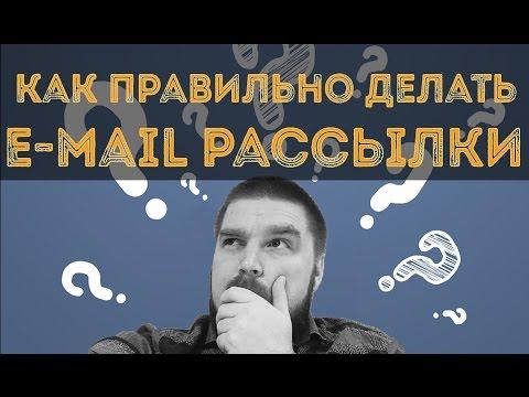 Как правильно email или e mail