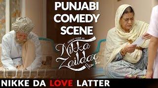LATEST PUNJABI COMEDY 2017 | Nikke Da Love Latter | Ammy Virk | Nikka Zaildar | FUNNY COMEDY SCENE