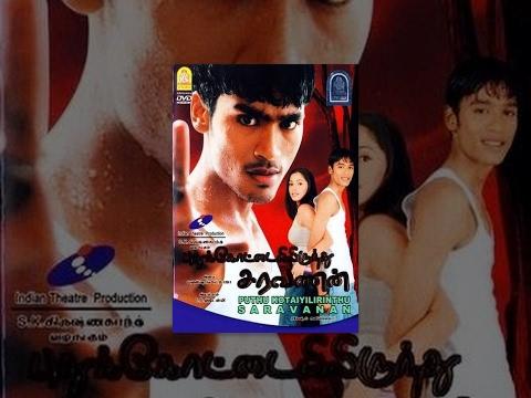 Pudhukottaiyilirundhu Saravanan Tamil Full Movie - Bayshore