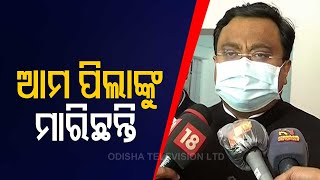 Pipili By-Polls Violence | Sasmit Patra Meets Election Commission | Reaction