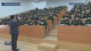 Направления в вузы военнослужащим