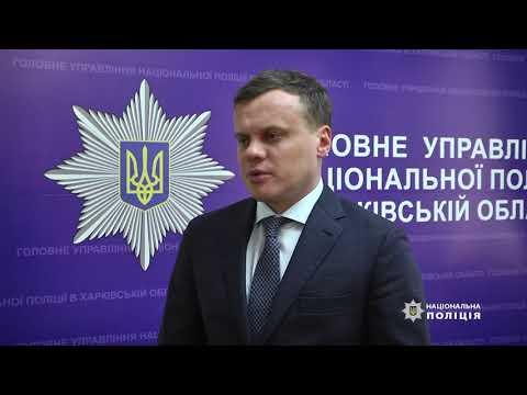 ГУ Національної поліції в Харківській області: У Харкові поліція затримала чоловіка, який скоїв розбійний напад на літню жінку та зґвалтував її