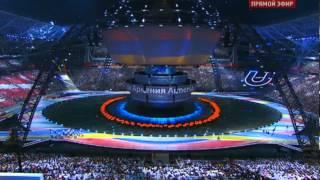 Открытие Универсиады в Казани, часть 1