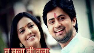 Tu mala mi Tula | Shree Janhavi | Romantic song | Honar sun mi hya gharchi