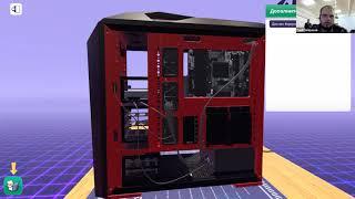 """Открытый урок """"Проектирование компьютера при помощи цифровых программ"""" 27.10.2020"""