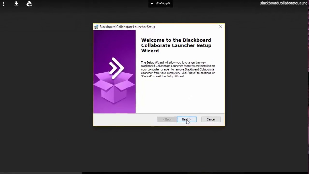 تثبيت برنامج بلاك بورد على جهاز الكمبيوتر Blackboard Collaborate Launcher Youtube