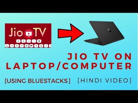 How To Install JIO TV On Laptop/computer & Watch Live TV For Free | Hindi | India Tech
