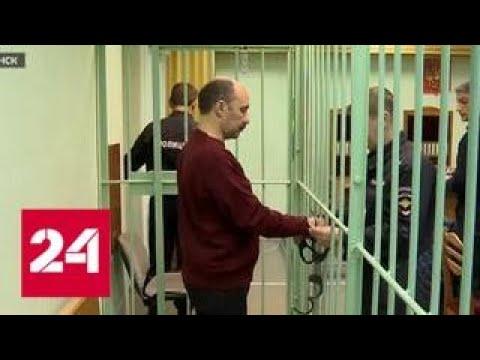 Арестован бывший замгубернатора Мурманской области - Россия 24