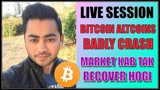 LIVE CHAT BITCOIN AND ALTCOIN BADLY CRASH LATEST PRICE UPDATES