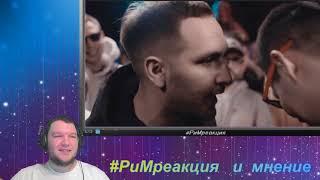 VERSUS  МЦ Похоронил VS Halloween РЕАКЦИЯ COMPLIMENT BATTLE ХОРОШАЯ ТЕМА !