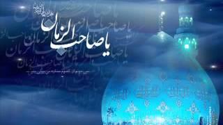(العجل مولا مولا مولا) Al-Ajal Maula A.S Maula A.S Maula A.S
