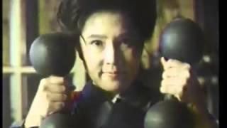 1983年8月CM サントリー サントリーレッド 「お漬物」篇(11) 大原麗子 監督:市川崑.