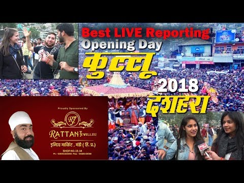Kullu Dussehra Festival 2018 | Best Ground Report Ever | Opening Day