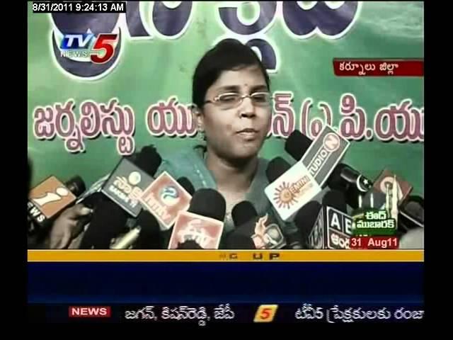 TV5 - Im ready for any Punishment - Swathi IAS