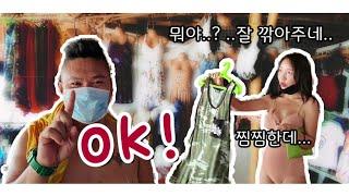 보라카이 MGCQ상황! 관광재개되자마자 비치 옷사러간 …
