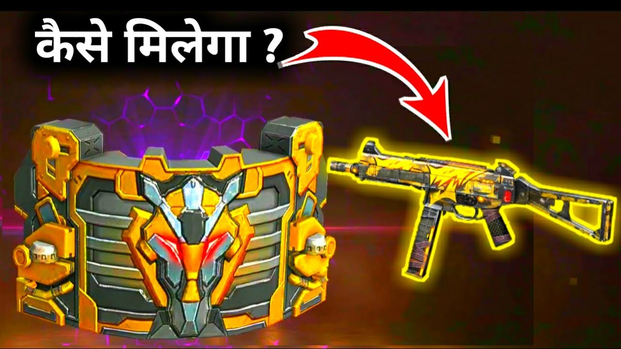 FREE FIRE RAMPAGE TOP UP EVENT|HOW TO GET UMP SKIN ?