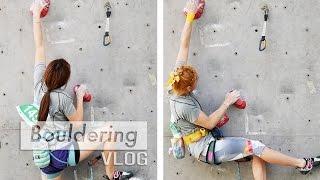 Jain Kim - Rock Climbing Technique Compared