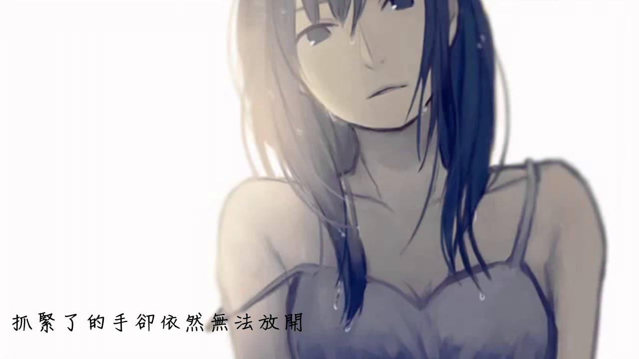 『angelite』を歌ってみた【ヲタみんver】中文字幕 , YouTube