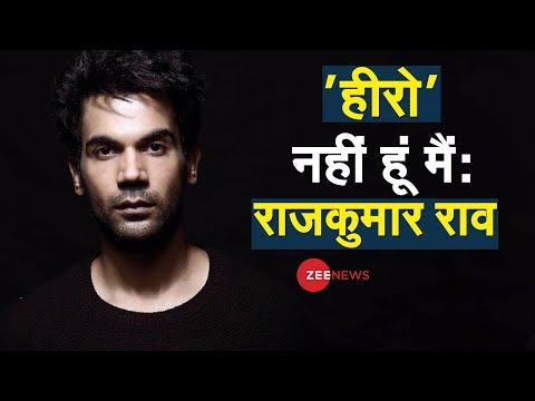 Rajkummar Rao on being compared to Ranveer Singh & Ranbir Kapoor