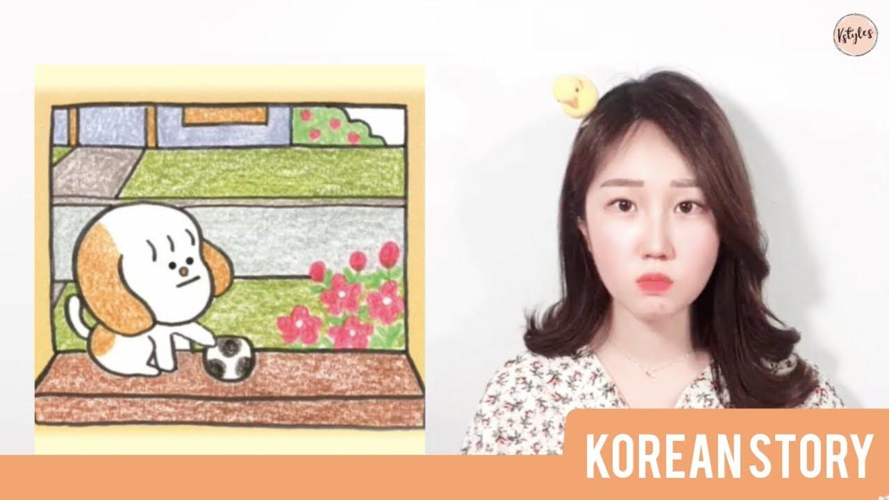 [KSTORY] I miss you 20 Korean Basic WordsㅣShort Korean Story ㅣKstyles