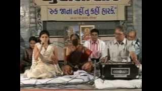 """101st Episode of Soorili Sanj """" Ruk Jaana Nahin Tu Kahin Haar Ke"""""""