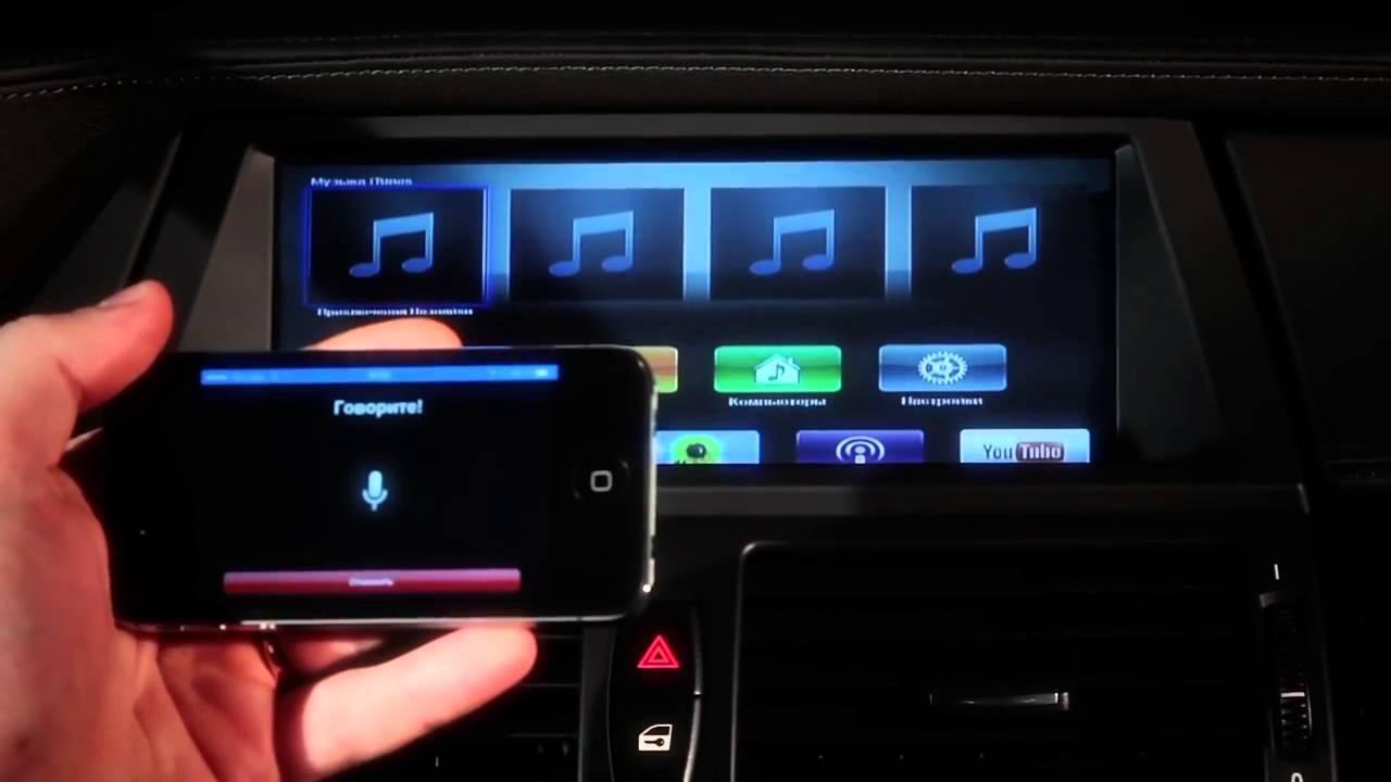 Картинки по запросу Apple TV на BMW