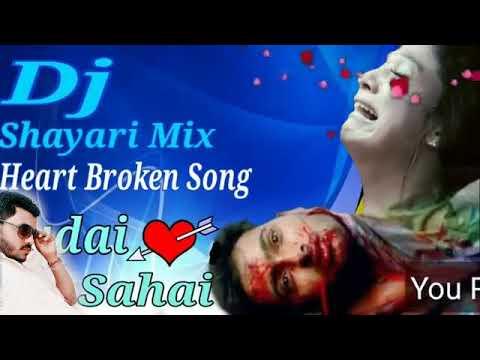 New Dj Remix Judai Ab Na Sahai Mohan Rathore 2018 Song Bhulan Raaj@com