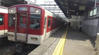 【近鉄】8810系FL24編成 京都行き普通 伏見発車
