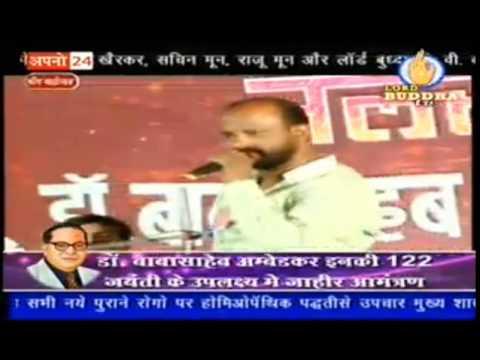 Mi Vadal Vara Aniruddha Vankar song
