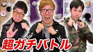 ガチャ神引きで大発狂!? 日本トップレベルの2人とガチバトルしてみた!【逆転オセロニア3周年】