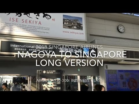 2018 Singapore Airlines  Nagoya  to  Singapore  Airbus A330-300  Business Class long version