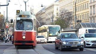 ВЕНА, Австрия / Vienna, Austria