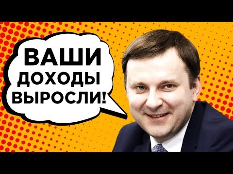 Россияне богатеют, ЦБ - финансовый полицейский, Tesla выходит в Китай / Новости экономики и финансов