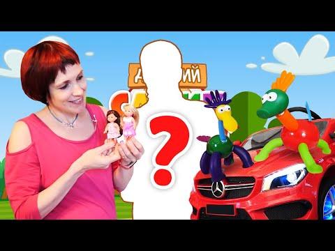 Детский сад В ЗАМКЕ. Новый воспитатель и Маша Капуки. Видео с игрушками для детей