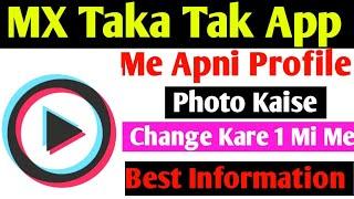 MX Taka Tak Profile Photo Kaise Change Kare |How To Change Profile Photo On MX Taka Tak App screenshot 5