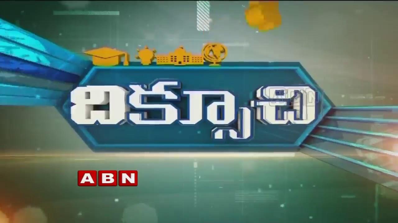 Rajasekhara Charitra Ebook Download