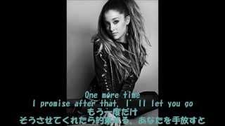 Ariana Grandeのクリアボイス大好きです。 すみません。最近著作権の関...