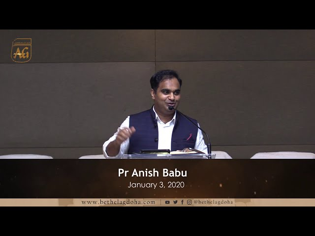 Pr Anish Babu | Hindi Sermon | 03 January 2020