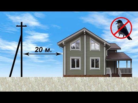 Подключение по воздуху или земле? Плюсы и минусы. Что почём. Проводка в доме.